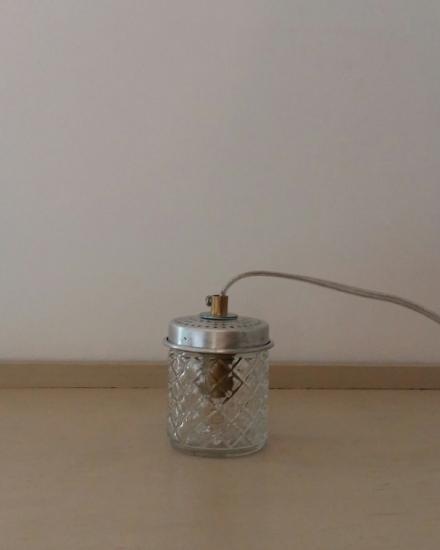 ARCHIVE LAMPE
