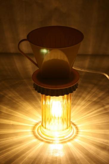 """Lampe """"Arôme"""""""