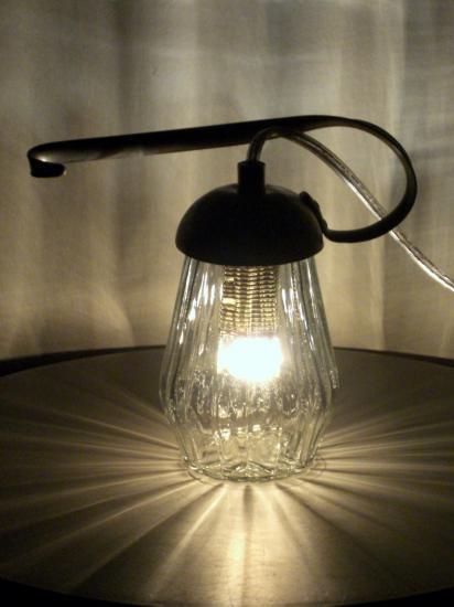 "VENDUE ""Lampe Orient"""
